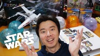 getlinkyoutube.com-てんこ盛り!STAR WARS 英和辞典 プラモデル X-Wing StarFighter CONVERGE全4種 ミニ ブリスターコレクション