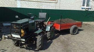 Повнопривідний міні трактор. Історія створення