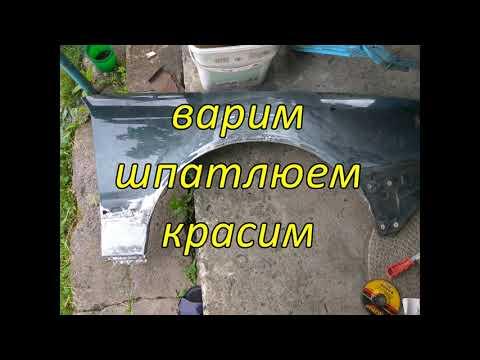 Ремонт крыльев ауди 100 с4