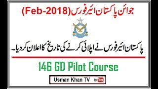 Join PAF through 146 GDP as Officer (Feb-2018 Induction) width=