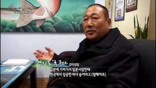 getlinkyoutube.com-귀농37회 홍성 바다송어