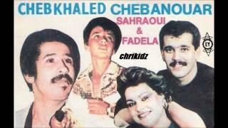 "getlinkyoutube.com-Cheb Khaled ""Ghir Hbibti Ouana"""