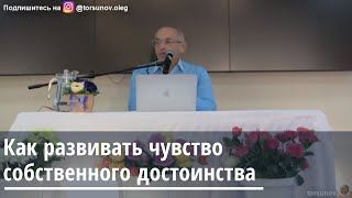 Преодоление трудностей судьбы. Лекция 3 (17.10.2019)