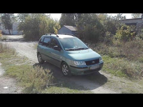 Обзор Hyundai Matrix 2007 г.в. 1,6 МТ