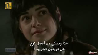نارين وفرات Merhamet 3 bölüm مسلسل الرحمة كامل بدون حذف