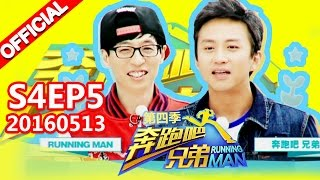 getlinkyoutube.com-[ENG SUB FULL] Running Man China S4EP5 20160513【ZhejiangTV HD1080P】Ft. running man in Korea