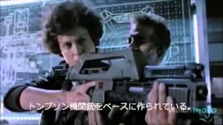 getlinkyoutube.com-SF映画の武器ランキングベスト10