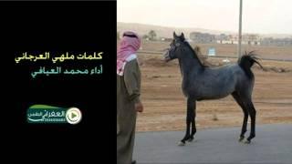 getlinkyoutube.com-شيلة شوق النظير جديد محمد العيافي ررروعه