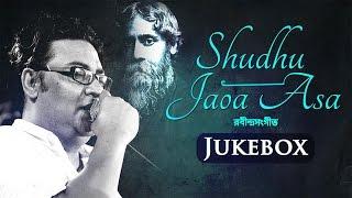 getlinkyoutube.com-Shudhu Jaoa Asa   Rabindra Sangeet   Indranil Sen