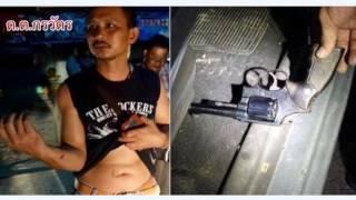 getlinkyoutube.com-ยิงไม่เข้า!! ดต.ชุมพรดวลปืนแก๊งยาบ้า โดนยิงจังๆที่ท้อง-แขน แต่กระสุนไม่ทะลุ