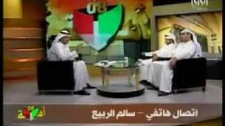 getlinkyoutube.com-المحامي خالد الشطي يتشرف في الدفاع عن ياسر الحبيب ؟!