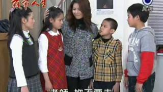 getlinkyoutube.com-2010-03-30 夜市人生70集 大風鬧來發篇2/2