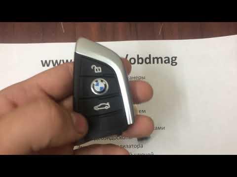 Обзор корпуса ключа BMW F15, F85, F45, F46