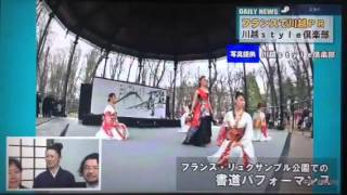 getlinkyoutube.com-JCN関東 デイリーニュース