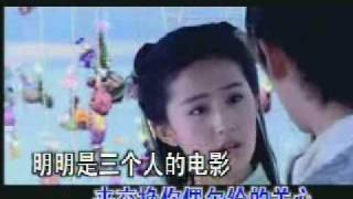 getlinkyoutube.com-一直很安静 (阿桑) ~ 仙劍奇俠傳 Chinese Paladin