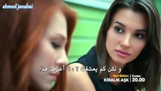حب اللايجار الحلقه 19 اعلان ثانى