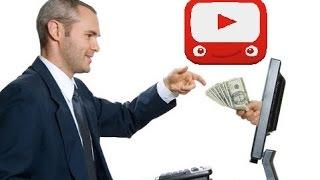 getlinkyoutube.com-شرح كيفية استلام المال من اليوتيوب   شرح كامل بالتفصيل للمبتدئين