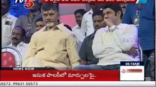 Legend Movie 400 Days Celebrations Video
