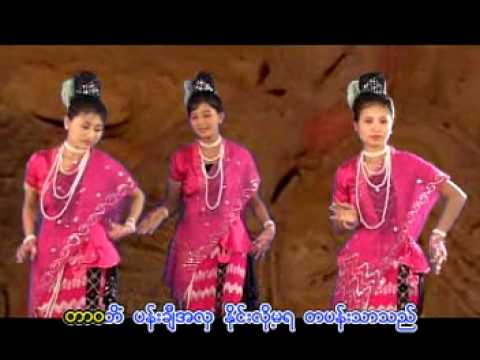 The Arakanese  song (hand to hand)
