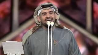 getlinkyoutube.com-حسين الجسمي - رعاك الله | رحلة جبل 2016