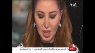 getlinkyoutube.com-فضيحة مضحكة لريما صالحة على قناة العربية   جدييد