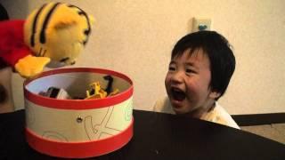 getlinkyoutube.com-しまじろう 笑う 1歳半-1