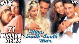 getlinkyoutube.com-Hum Saath Saath Hain - 16/16 - Bollywood Movie - Salman Khan, Saif Ali Khan & Karishma Kapoor