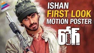 getlinkyoutube.com-Puri Jagannadh ROGUE Movie Hero Ishan First Look Motion Poster | Rogue Teaser | Telugu Filmnagar