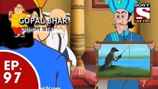 "getlinkyoutube.com-Gopal Bhar (Bangla) - গোপাল ভার (Bengali) - Ep 97 - Jiboner Chobi """