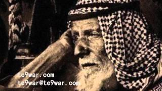 getlinkyoutube.com-شويخ من ارض مكناس - عبدالعزيز الضويحي