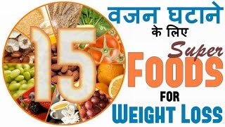 getlinkyoutube.com-Foods for reducing belly fat fast, Hindi, India, Fitness Rockers