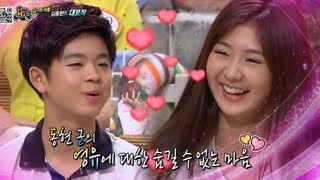 getlinkyoutube.com-[HOT] 세바퀴 - 예능이 키운 아이! 김구라 아들 김동현의 귀여운 모습들 20130817