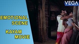 getlinkyoutube.com-Cochin Haneefa Tries to Rape Anjali Naidu || Kayam Movie Scenes