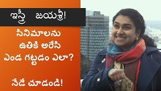 Firangi Rambabu | SEVENTH HILL ENTERTAINMENT | IsthreeJayasree - Full Episode
