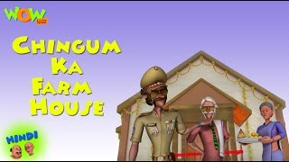 getlinkyoutube.com-Chingum ka Farm House - Motu Patlu in Hindi