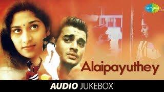 getlinkyoutube.com-Alaipayuthey | Tamil Movie Audio Jukebox | Madhavan | Shalini