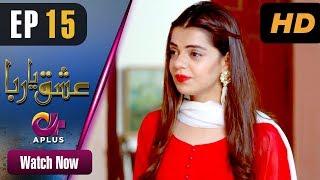 Ishq Ya Rabba - Episode 15   Aplus Dramas   Bilal Qureshi, Srha Asghar, Fatima   Pakistani Drama