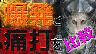 getlinkyoutube.com-【Fallout4】爆発のミニガンと痛打のミニガンのダメージ比較 対伝説デスクロー