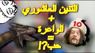 فضائح المسلسلات والكاميرا كاشي في رمضان by DZ SAMUS