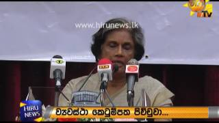 Minority rights must be established - Chandrika Bandaranaike