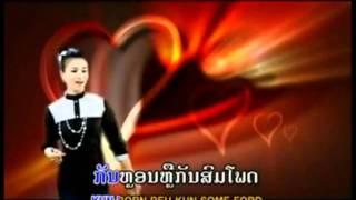 getlinkyoutube.com-laosong CP  ma xang boun hoam kan.senmany Chanthavong