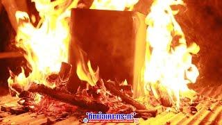 getlinkyoutube.com-ตีหม้อเคาะกระทะ Ep4 เมนูไก่ชน-อบไม้ฟืน) full 18+