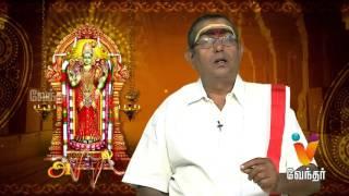 Putham Puthu Kaalai | (21/01/2016) | [Epi-510]