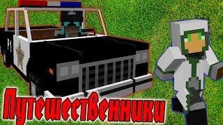 """getlinkyoutube.com-Миссия """"Угнать Приору"""" (Путешественники) №8"""