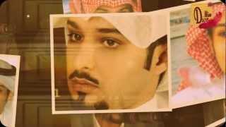 getlinkyoutube.com-لاتحتريني لشاعر محمد جار الله السهلي