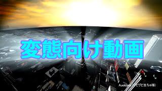 getlinkyoutube.com-【MMD】アンジェラの Sexy Dancing 1080p 60fps (楽園追放)