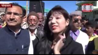 चंपावत: यूकेडी के समर्थन में आई मिस उत्तराखंड नेहा चंद राजपूत