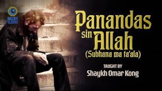 Panandas Sin ALLAH (Tausug) ┇ Shaykh Omar Kong