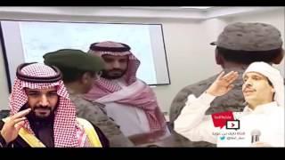 getlinkyoutube.com-لا تحتار في الحد الجنوبي يابو سلمان ..يام وهمدان