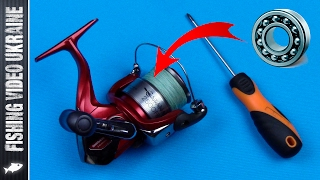 getlinkyoutube.com-Важный тюнинг катушки! Срочно разберите свою и проверьте!   FishingVideoUkraine   1080p